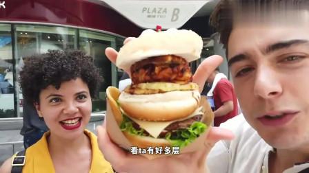 北京最奇葩的汉堡比赛 ,冰淇淋汉堡是什么鬼!