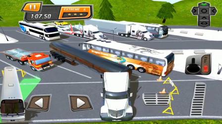 【永哥玩游戏】汽车城市模拟停靠 汽车巴士货车驾驶停靠