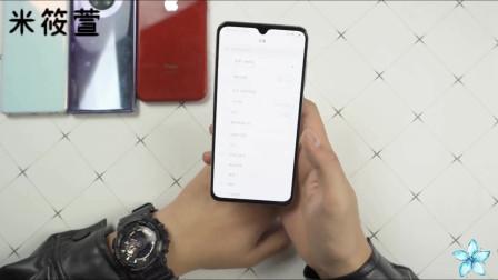手机系统三大细节测试,华为苹果三星小米,谁的系统最舒服