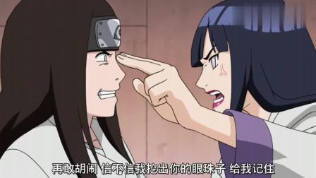 火影忍者:宁次白眼差点被废,雏田你做了什么