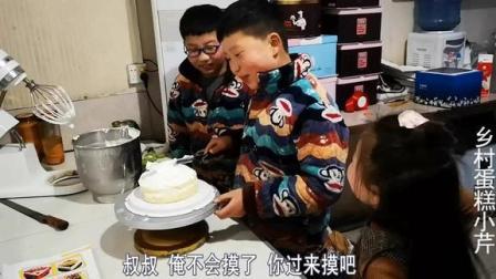农村娃娃们第一次给妈妈做蛋糕,有大师指点做的好漂亮!