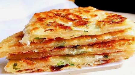 早餐葱花饼家常做法,酥脆又多层,2分钟出锅,做一次3天不起早