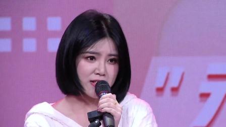 纯享版:宝贝猪《讲真的》,歌声甜美展示真实自我 音乐梦想秀 20191028