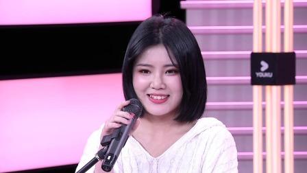 宝贝猪讲述直播历程,果然这样的女孩子最招人爱 音乐梦想秀 20191028