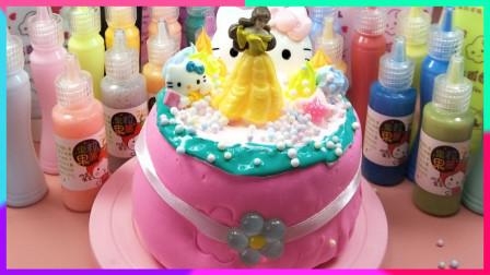 灵犀小乐园之美食小能手 趣味纸黏土创意食玩:奶油胶DIY公主凯蒂猫蛋糕
