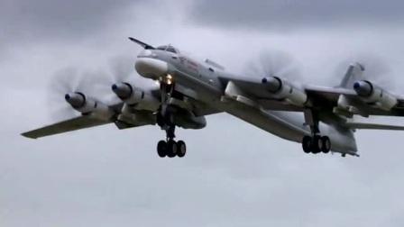 """流水的""""护航战机"""",铁打的""""熊"""",俄罗斯图-95轰炸机老当益壮"""