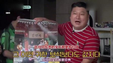 姜食堂:姜食堂的生日宴会,收到了剧组的礼物,好开心啊!