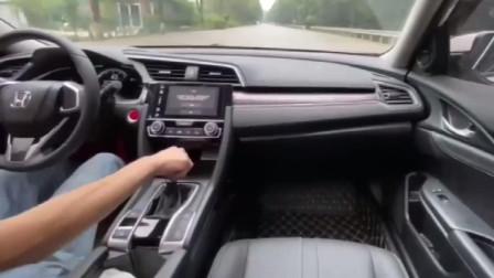 手动挡思域日常驾驶,这比自动挡开着更加有趣!