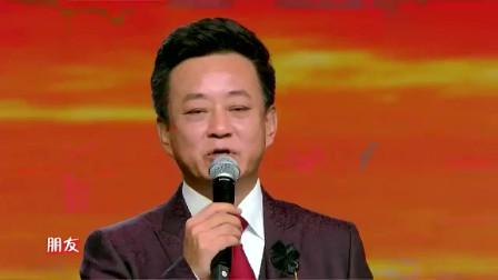 朗诵诗歌《可爱的中国》,朗读者央视的主持人,很有感觉的!