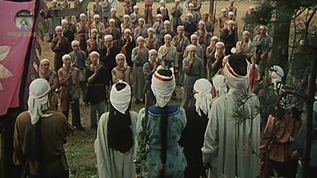老电影《白衣侠女》王聪儿铲除内奸,竖起反抗的大旗,拉开了白莲教大起义的序幕