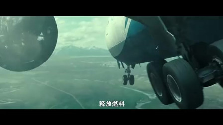 空中营救:惊险的空中降落