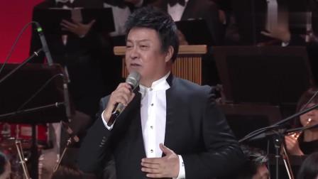 60后民族男高音领军人物吕继宏, 现场演唱代表作《咱老百姓》!