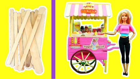 创意手工制作,用冰棒棍子给芭比搭建一个冰淇淋车、椅子和邮箱