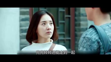 暗恋橘生淮南:洛枳一直默默暗恋,把他放在心里,你的暗恋怎样