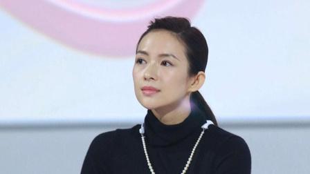 章子怡怀二胎挺孕肚气色好 杨紫李现曝恋情?