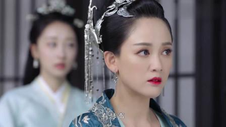 皇后前往东宫看望太子,不料却看到了这一幕,瞬间气得嘴都歪了!