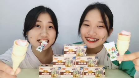 """俩女孩试吃""""自制冰淇淋"""",甜筒棉花糖浇果酱,酸甜好吃超开心"""
