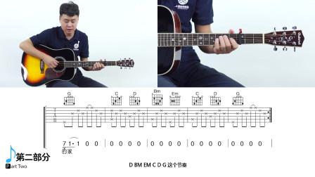 《逝年》吉他弹唱教学——小磊吉他教室出品