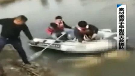 阜阳:小伙塘边钓鱼,捞手机溺水身亡