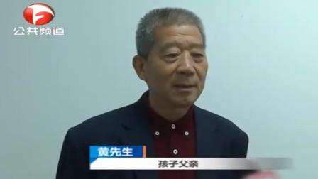 枣庄:新闻追踪——67岁高龄产妇产女, 68岁奶爸发声感谢