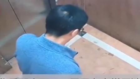 潍坊:节操呢! 男子在电梯里撒尿