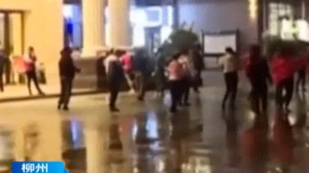柳州:恼火! 大妈跳广场舞, 保安竟朝地面喷水