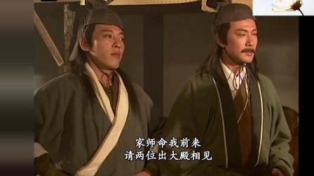 笑傲江湖:令狐冲找地方小解,无意中发现青城派在练辟邪剑法!