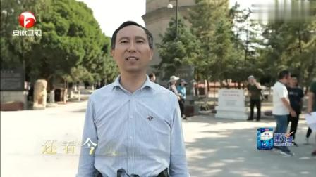 诗中国:各种各样的诗词都是赞美了不同的英雄