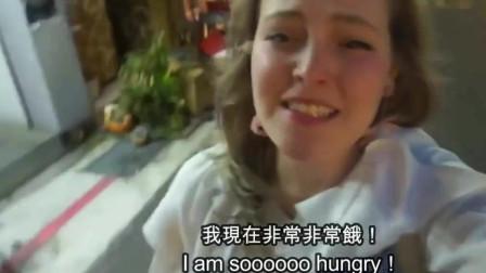 老外在中国:这个老外体验中国美食,吃完后,不想走了!