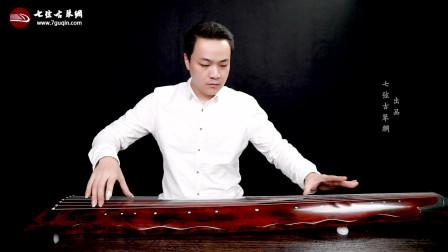 一曲古琴版《云宫迅音》经典旋律,依然动听!