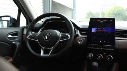 9.98万的合资车,百公里油耗5.6L,与奔驰A级同款动力,正式上市