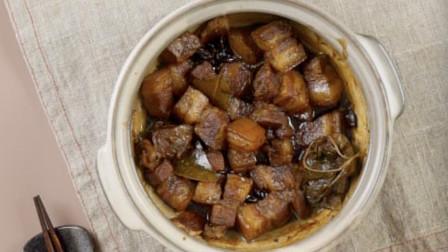 香而不腻的茶香红烧肉,妈妈我还能再吃一碗饭!