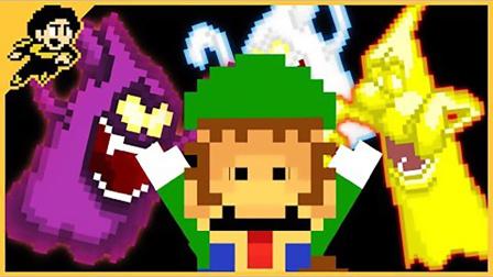 超级玛丽:马里奥超搞笑动画,路易基鬼屋探险!