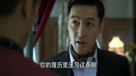 伪装者:明台成为教官的组长,剧情大反转啊!