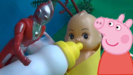 粉红猪小妹 小猪佩奇全集宝宝巴士熊出没 光头强拉僵尸