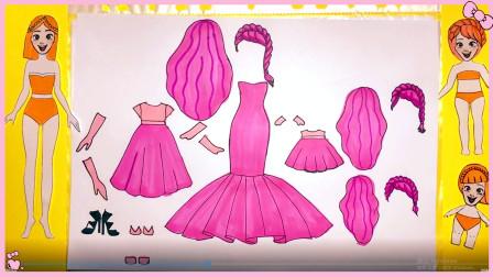 创意手工剪纸:教你为母女3人制作粉红女郎服装,简单教程送给你