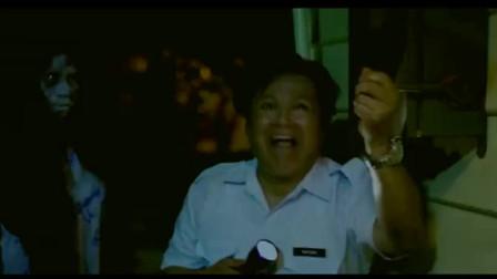 警察半夜值班遭遇女鬼,前一秒很淡定,后面变大舌头
