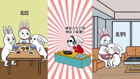 巴比兔:真是热爱音乐的一家人呢!大家觉得谁唱得最好?