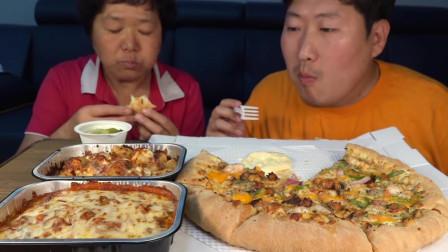 大胃王吃播 兴森一家人兴森今天和妈妈吃披萨意面