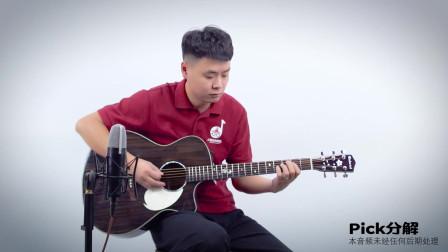 小磊评测——加百列 GR-20单板电箱吉他——小磊吉他出品
