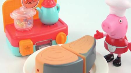 小猪佩奇的面包超人迷你厨房玩具过家家
