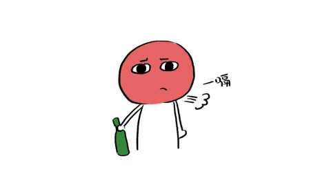 轻知识科普 | 喝酒脸红,真的代表酒量好吗