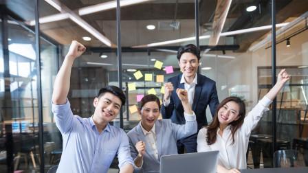 什么是股权激励?企业又为何要制定股权激励方案?股权激励的重要性,你了解吗?