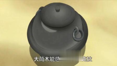 火影忍者:我爱罗将一尾守鹤装进茶壶中,这模样太可爱了吧