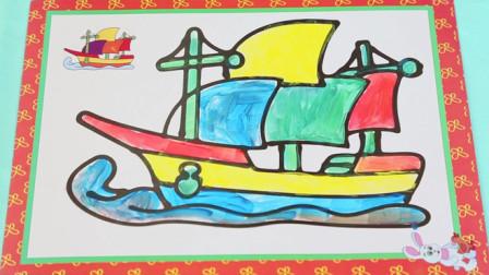 一起来手工绘画呀!非常帅气的海船哦!