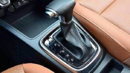 谁说自动挡车油耗高?学会这几个窍门,以后比手动挡汽车还省油!