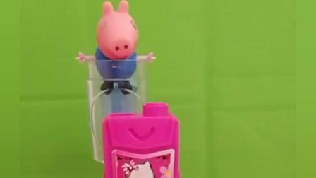 小猪佩奇找小羊苏西去玩了,乔治爬到了冰激凌机上,不敢下来了!