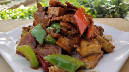 这才是豆腐最好吃的做法,做法简单一看就会,比麻婆豆腐还好吃