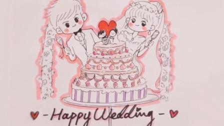 卸下你的疲惫,跟丁一晨画出你的生活 你梦想中的梦幻婚礼(二)婚礼蛋糕及场景的绘画步骤