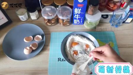 好吃的芒果千层,最好吃的甜品之一,做法也简单